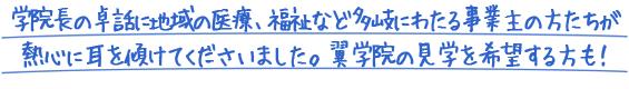 bn_info_caption04