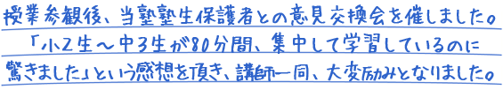 bn_info_sisatsu01