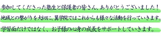 bn_publish_ivent01