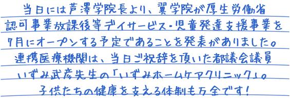 img_lsa02_04